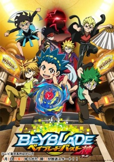 Beyblade Burst God Dub