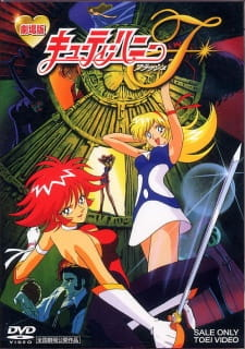 Cutey Honey Flash The Movie