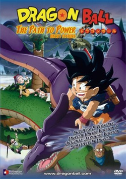 Dragon Ball Movie 4 The Path To Power