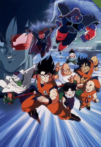 Dragon Ball Z Movie 3 – Tree of Might