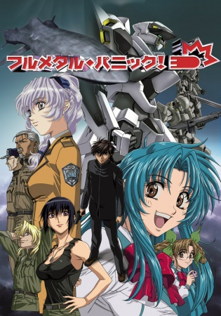 Full Metal Panic Dub