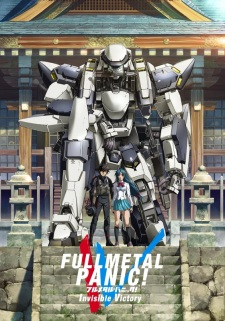 Full Metal Panic Invisible Victory Dub
