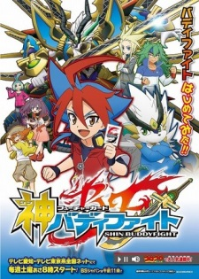 future-card-buddyfight-ace-dub