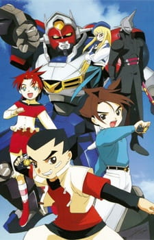 Gear Fighter Dendoh