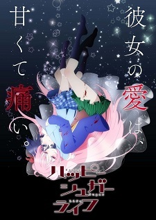 Happy Sugar Life Dub