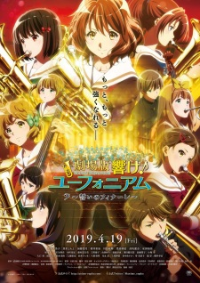 Hibike Euphonium Movie 3 Chikai No Finale