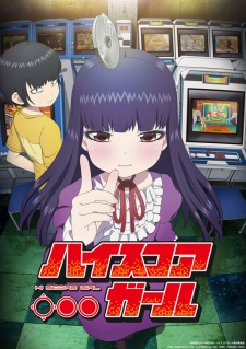 High Score Girl Dub