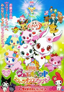 Jewelpet Movie Sweets Dance Princess