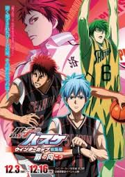 Kuroko No Basket Movie 3 Winter Cup Soushuuhen Tobira No Mukou