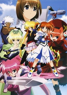 Mahou Shoujo Lyrical Nanoha As