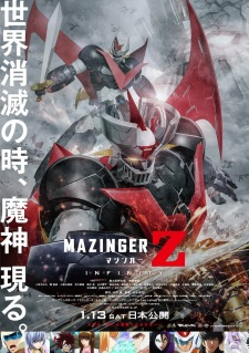 Mazinger Z Movie Infinity Dub