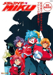Metal Fighter Miku Dub