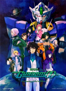 mobile-suit-gundam-00-the-movie-a-wakening-of-the-trailblazer-dub