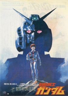 mobile-suit-gundam-i-dub