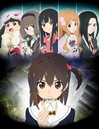 Selector Infected Wixoss Dub