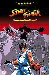 Street Fighter Alpha Dub