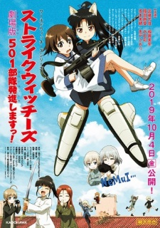 Strike Witches 501 Butai Hasshin Shimasu Movie