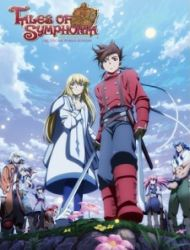 Tales Of Symphonia The United World