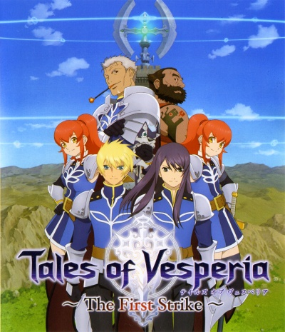 Tales Of Vesperia The First Strike