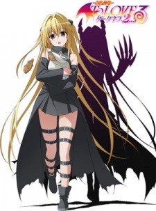 To LOVE-Ru Darkness 2nd OVA