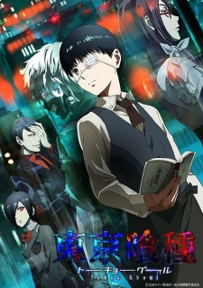 tokyo-ghoul-root-a-dub