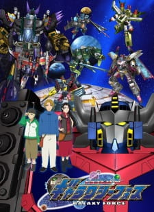 Transformers Galaxy Force Dub