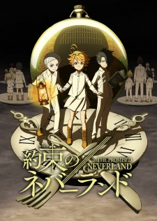 Yakusoku no Neverland (Dub)